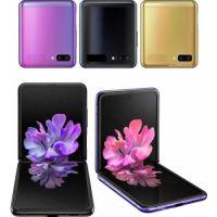 Samsung Galaxy Z Flip Phone (2020): 6.7-inch, 8GB Memory, 256GB Memory, 12MP CAM, LTE