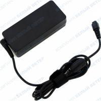 Notebook Adapter Huntkey Universal-90W - Star Ultra