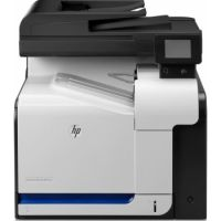 HP LaserJet Pro 500 color M570dn A4 Colour Multifunction Laser Printer