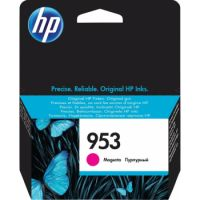 Genuine HP 953 Magenta Ink Cartridge (700 Pages)
