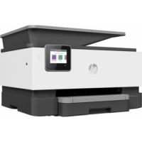 HP OfficeJet Pro 9013 A4 Colour Multifunction Inkjet Printer