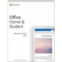 Microsoft Office Home & Student 2019 - Electronic License