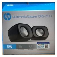 HP DHS-2111 Speaker Desktop Wired Mini Multimedia USB Speaker Subwoofer Home Mobile Phone Notebook Universal Speaker