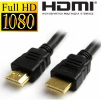 HDMI TO HDMI Cable - 25MTR - Genuine 1.4V
