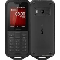 Nokia 800 Tough Phone (2019, 2.4-inch, 4GB Memory, 512MB Memory, 2MP CAM, LTE)