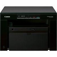 Canon i-SENSYS MF3010 A4 Mono Multifunction Laser Printer